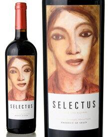 セレクトゥス [ 2007 ]フィンカ ロス アルヒベス ( 赤ワイン ) [S]