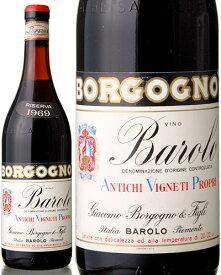 バローロリゼルヴァ [ 1969 ]ジャコモ ボルゴーニョ ( 赤ワイン ) [S]