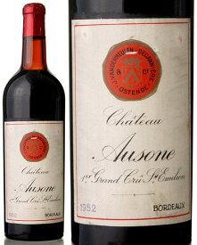 【C】シャトー オーゾンヌ [ 1952 ](Vandermeulen ヴァンダーミューレン) ( 赤ワイン ) [S]