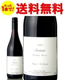 ◆送料無料◆ストラタム ピノ ノワール [ 2020 ] シャーウッド エステート ( 赤ワイン )