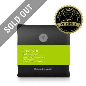 ●【送料無料】【100g】ブルンジ ギットウェンジ( COE 2019#2) ( BURUNDI GITWENGE ) ( カップ オブ エクセレンス ) ( COE ) ( スペシャルティコーヒー ) ( Specialty Coffee )[C]