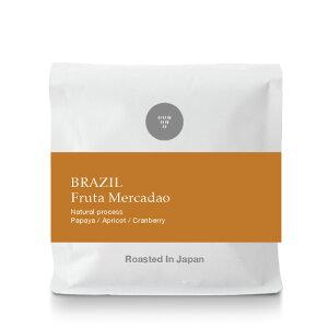 ●【200g】ブラジル フルッタ メルカドン ( BRAZIL Fruta Mercadao ) (スペシャルティコーヒー)[C]
