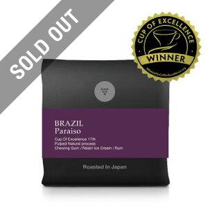 ●【送料無料】【100g】ブラジル パライソ( COE 2019#17) ( BRAZIL Paraiso ) (カップ・オブ・エクセレンス)(COE)(スペシャルティ・コーヒー)(Specialty Coffee)[C]