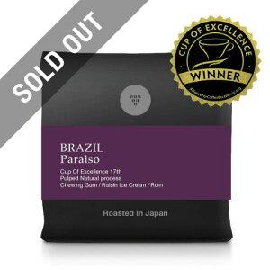 ●【送料無料】【200g】ブラジル パライソ( COE 2019#17) ( BRAZIL Paraiso ) (カップ・オブ・エクセレンス)(COE)(スペシャルティ・コーヒー)(Specialty Coffee)[C]