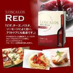ロスカロスウーノ3000ml(3L)バックインボックスパックワイン(赤ワイン)(ワイン(=750ml)10本と同梱可)