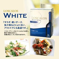 送料無料赤2箱+白2箱=4箱セットロスカロスウーノ3000ml(3L)バックインボックスパックワイン×赤白4箱セット(赤白ワイン)(ワイン(=750ml)2本と同梱可)