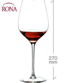 ロナ RONA ラグジュアリー ボルドー 670ml(RONA)1脚 (ワイングラス RONAシリーズ シャルム charme) (1脚につき、ワイン(=750ml)10本と同梱可)