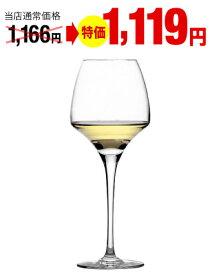 オープンナップ シリーズ  ユニバーサル テイスティング グラス  シェフ&ソムリエ(ワイングラス) (ワイン(=750ml)11本と同梱可)