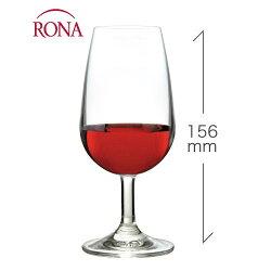 【1脚】テイスティンググラス国際規格INAO210ml(ロナ)(ワイングラスRONAシリーズ)(1脚に付き、ワイン(=750ml)11本と同梱可)