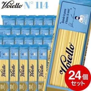 【24袋セット】パスタ リングイーネ リガーテ 1.92mm ヴォイエッロ VOIELLO 500g 【賞味期限:2023年2月1日】(ワイン(=750ml)4本と同梱可)