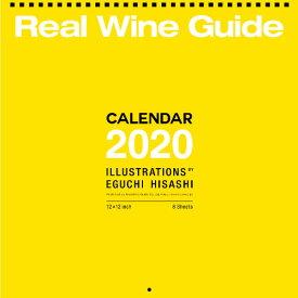 【数量限定】2020年版 江口寿史 イラスト × RWG リアル ワイン ガイド オリジナルカレンダー (ワイン(=750ml)8本まで同梱可能) [S]