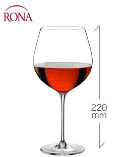 クラッシックブルゴーニュ610ml(RONA)1脚(ワイングラス・RONAシリーズ)