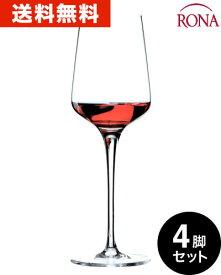 送料無料 ロナ RONA スタイリッシュ ボルドー4脚セット (ワイングラス RONAシリーズ カリスマ Charisma) (ワイン(=750ml)8本と同梱可)[J]