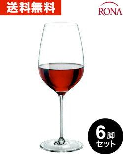 クラッシック・ボルドー6脚セット(ワイングラス・RONAシリーズ)
