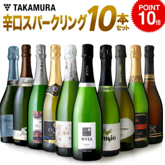 Ten wine set 30th hot sparkling wines are advantageous in a mass! Expectation to like a bubble! I enter until a gold medal bubble! It is [A] [T] (possible two additional bundling) (road according to the collect on delivery cool delivery service)