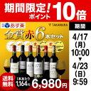 タカムラ スタッフ 赤ワイン