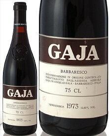 バルバレスコ [ 1973 ]ガヤ ( 赤ワイン ) ※ラベル瓶&キャップに汚れ・破れ・傷有り※[J][S]