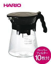 ハリオ(HARIO) V60ドリップイン(VDI-02B) 700ml 耐熱ガラス製(コーヒードリッパー)(コーヒーメーカー)(ワイン(=750ml)8本と同梱可)