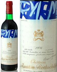 シャトー ムートン ロートシルト [ 1976 ] ( 赤ワイン )※ラベル瓶&キャップに汚れ・破れ・傷有り※ [S]