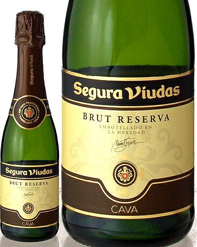 セグラ・ヴューダス・ブリュット・リゼルヴァ 375mlハーフボトル(泡・白)辛口(ワイン(=750ml)11本と同梱可)