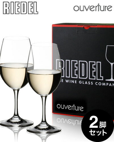 【楽天最安値に挑戦!】【正規品】ワイングラスと言えばリーデル♪のオヴァチュア・ホワイトワイングラス2脚セットしかもオリジナル箱入り!!(ワイン(=750ml)10本と同梱可)[Y][j]