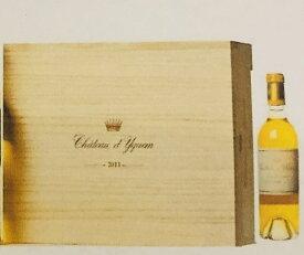 シャトー ディケム [2006]Ch.d'Yquem 極甘口貴腐ワイン 375ml 【送料無料 6本 木箱入りセット】ギフトにも クール便付き