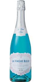 【ワインギフト】ラ ヴァーグブルー スパークリングワイン 青色 キュヴェスイート スパークリング 甘口 結婚祝い 記念日 750ml 泡 誕生日 LA VAGUE BLEND Sprkling Wine