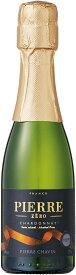 【送料無料】ピエール ゼロ ブラン ド ブラン NV 200ml 24本 ノンアルコール スパークリングワイン シャンパン 辛口 フランス シャルドネ 業務用 ケース販売
