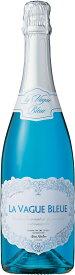 ラ ヴァーグ ブルー 青色 スパークリングワイン 辛口 青色 750ml La Vague Bleue Sparkling Blue Herve Kerlann 結婚祝い 結婚記念日 お祝い ギフトフランス