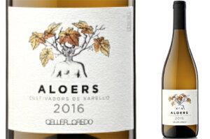 アロエルス [2016] セラー・クレド(スペインワイン/白ワイン)