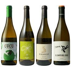 ●4●縁起物エチケットの白ワイン4本セット