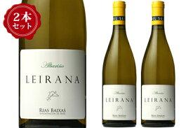 ●2●レイラーナ・アルバリーニョ [2017] フォルハス・デル・サルネス・2本セット(スペインワイン/白ワイン)