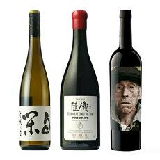 ●3●和名ワイン3本セット