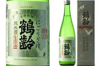 cool班次/清酒青木酒造、鶴齢純米生原酒混濁酒.720ml