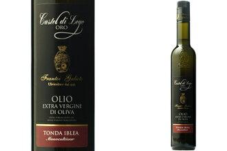 特級初榨橄欖油卡斯特爾迪樂高 500 毫升