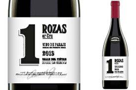 ロサス・1er Cru [2016] コマンド・G(スペインワイン/赤ワイン)