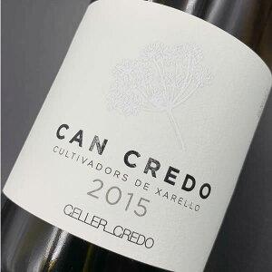 カン・クレド [2015] セラー・クレド(スペインワイン/白ワイン)