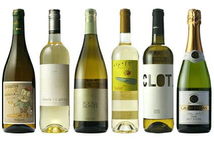 ●6● デイリー白ワイン6本セット【あす楽対応】
