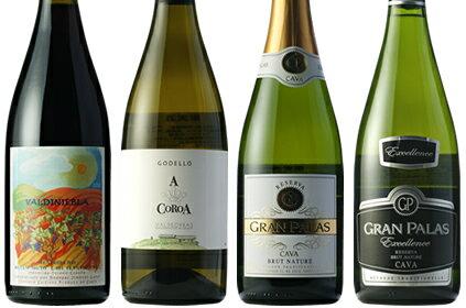 ●4●お得!美味しいスペインワイン4本セット(泡2本、白1本、赤1本)【あす楽対応】