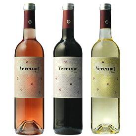 ●3●【送料無料】ベレマット・赤・白・ロゼ3本セット(ワインセット/赤ワイン/白ワイン/ロゼワイン/スペインワイン)