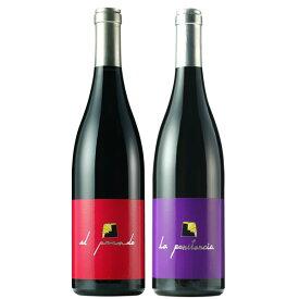 ●2● エル・ペカド [2017] & ラ・ペニテンシア [2017] 2本セット(スペインワイン/赤ワイン/ワインセット)