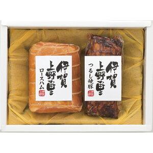 伊賀上野の里 つるし焼豚&ロースハム SAG-30 ハム ギフト 内祝い 香典返し 結婚祝い 出産祝い