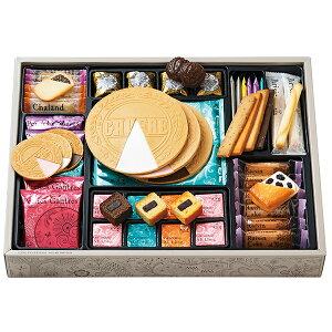 上野風月堂 ゴーフルアソート 49個入 FGAS-50 焼き菓子 ギフト 内祝い お返し お菓子 おしゃれ ギフトセット 詰め合わせ