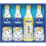 カルピスカルピスギフトCN20P飲料サマーギフトカルピス詰め合わせカルピスセット原液敬老の日