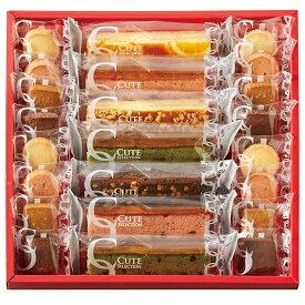 Danke キュートセレクション23号 CSA-15 焼き菓子 ギフト 内祝い お返し お菓子 おしゃれ ギフトセット 詰め合わせ