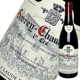 ジュヴレ・シャンベルタン・プルミエ・クリュ クロード・デュガ 750ml ブルゴーニュ 赤ワイン 辛口 父の日 お酒 セット 父の日ギフト プレゼント