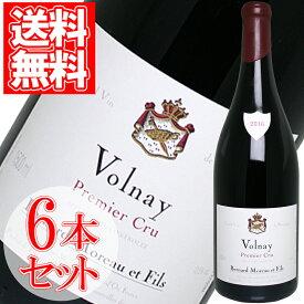 ヴォルネイ・プルミエクリュ ベルナール・モロー 6本セット 1500ml ブルゴーニュ 赤ワイン