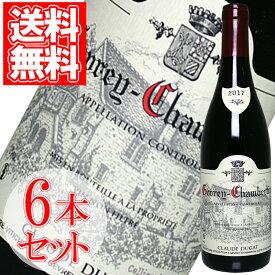 ジュヴレ・シャンベルタン クロード・デュガ 6本セット 750ml ブルゴーニュ 赤ワイン 辛口 父の日 お酒 セット 父の日ギフト プレゼント