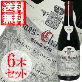 シャルム・シャンベルタン クロード・デュガ 6本セット 750ml ブルゴーニュ 赤ワイン 辛口 父の日 お酒 セット 父の日ギフト プレゼント