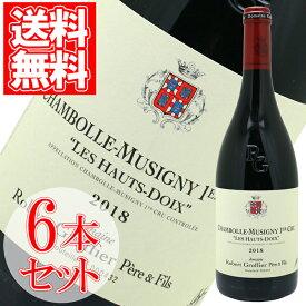シャンボール・ミュジニー・プルミエ・クリュ レ・ゾー・ドワ ロベール・グロフィエ 6本セット 750ml ブルゴーニュ 赤ワイン